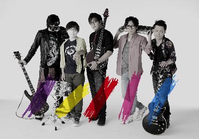 """人気ゲーム実況者によるバンド""""ゲーム実況者わくわくバンド""""、1stアルバム収録曲「週末」のMV公開"""