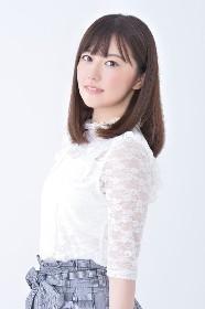 声優・三澤紗千香Twitter フォロワー10万人突破記念! YouTube Liveで『三澤のさっちゃんねる』開設を発表