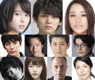 広瀬アリスに続き古川雄輝、平岡祐太ほか Acid Black Cherryのアルバムを原作とした映画『L-エル-』追加キャストを発表