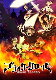 TVアニメ『ブラッククローバー』  新OPテーマはSnow Man 新EDテーマには花譜が決定  4月7日(火)より音源初解禁!