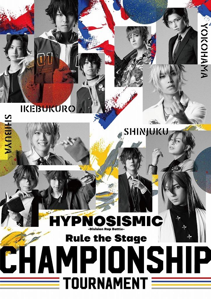 『ヒプノシスマイク-Division Rap Battle-』Rule the Stage -Championship Tournament- DVD
