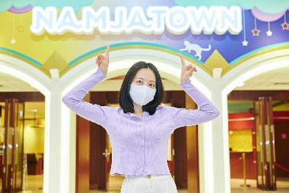 『25周年を迎えたNAMJATOWNの魅力を見つけよう!』〜Hikaru//の自由綴文 8頁目〜