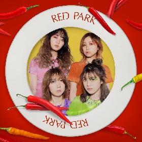 赤い公園、新シングル「絶対零度」を1月にリリース アニメ『空挺ドラゴンズ』EDテーマに決定