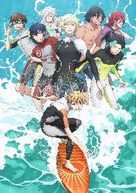 アニメ『WAVE!!~サーフィンやっぺ!!~』完全版TVシリーズが1月よりテレビ東京ほかで放送決定 キービジュアル&PVも解禁
