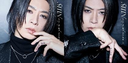 SHIN 2ndアルバムから破壊と再生をテーマにした「on my way with innocent to「U」」MV解禁