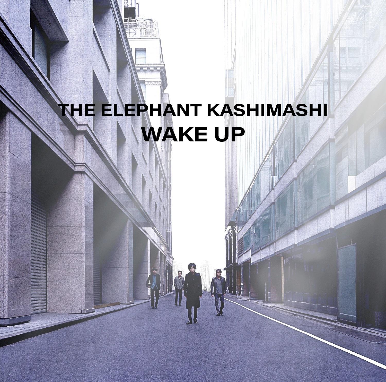 エレファントカシマシ『Wake Up』通常盤