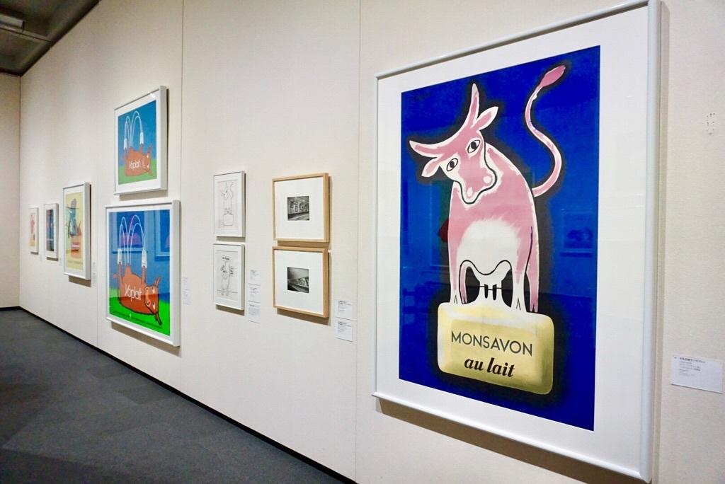 レイモン・サヴィニャック 《牛乳石鹸モンサヴォン》1948/1950年 ポスター(リトグラフ、紙) 148.2×97.5cm パリ市フォルネー図書館