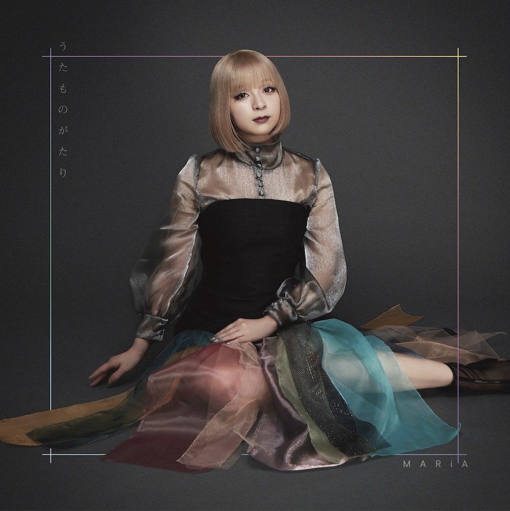 MARiA ソロアルバム『うたものがたり』通常盤