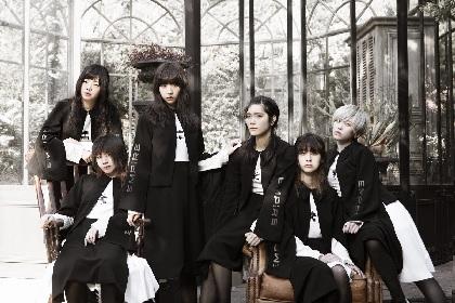 EMPiREからYUKA EMPiREが脱退、YUKA最後の作品「ピアス」MV公開&24時間イベントを発表