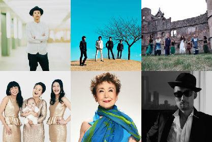 八ヶ岳舞台の音楽フェス「Hi ! LIFE」にスクービー、加藤登紀子、オオヤユウスケら