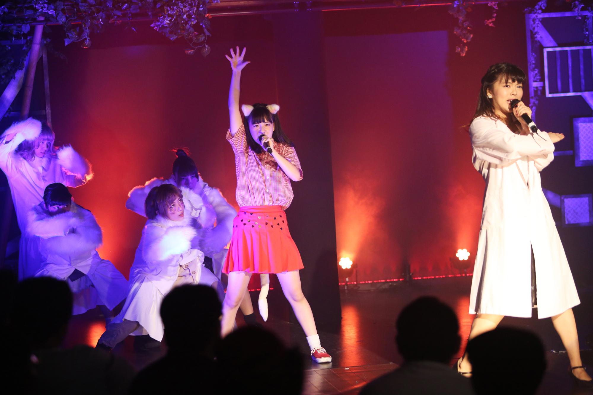 『妖怪パラダイス』舞台写真 提供:ピヨピヨレボリューション