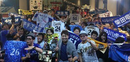 『集まれ!野球ファン交流戦』の 3月開催は開幕直前の大宴会!