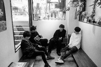 HOWL BE QUIET、バンド初となるリクエストライブを11月に開催決定
