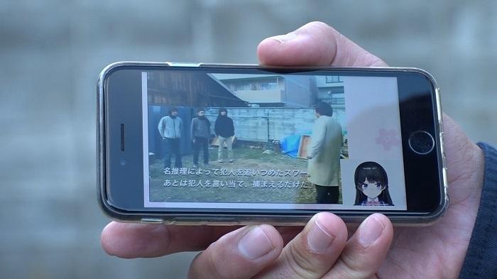 『MKH』場面写真  月ノ美兎 (C)2017-2021 Ichikara Inc.