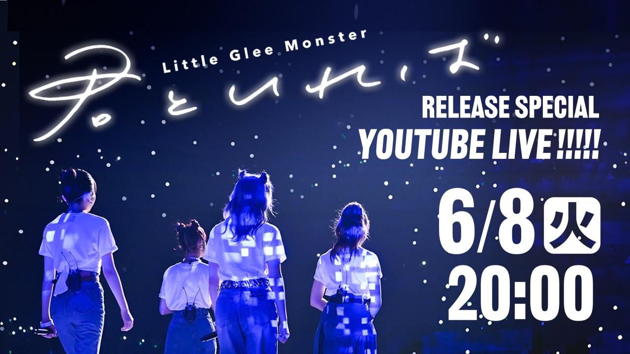Little Glee Monster