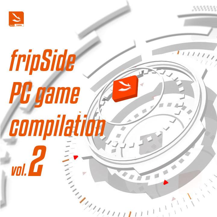 「fripSide PC game compilation vol.2」を初ハイレゾ化