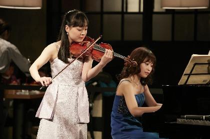正戸里佳(ヴァイオリン)と福原彰美(ピアノ)が織り成すドビュッシーの世界