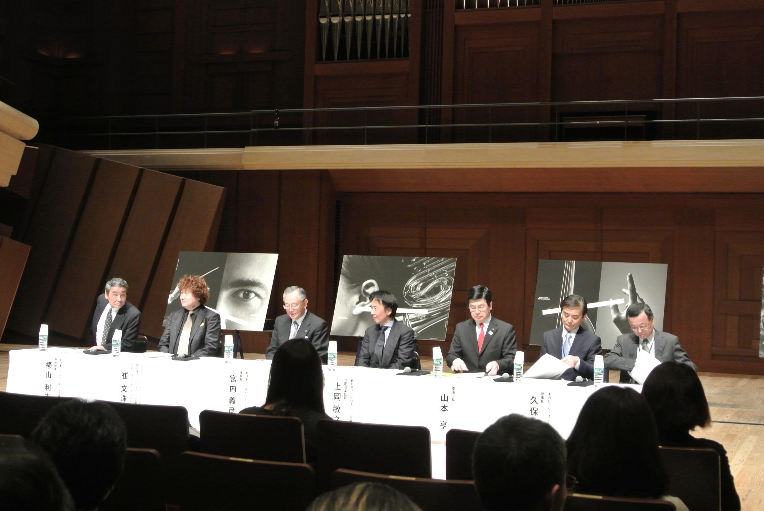 宮内義彦理事長、山本亨墨田区長、すみだトリフォニーホール、そして新日本フィルの各位が登壇した