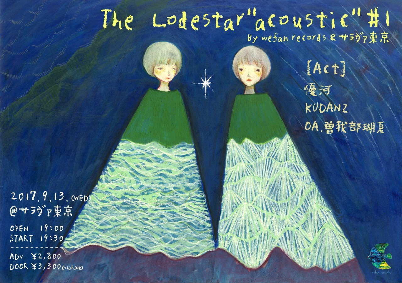 "The Lodestar ""acoustic"" #1"