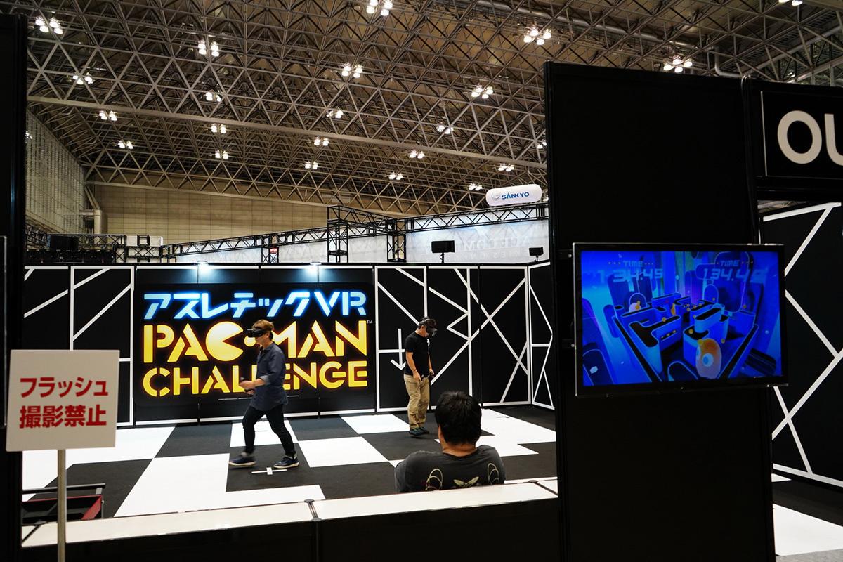 『パックマン』VRゲーム