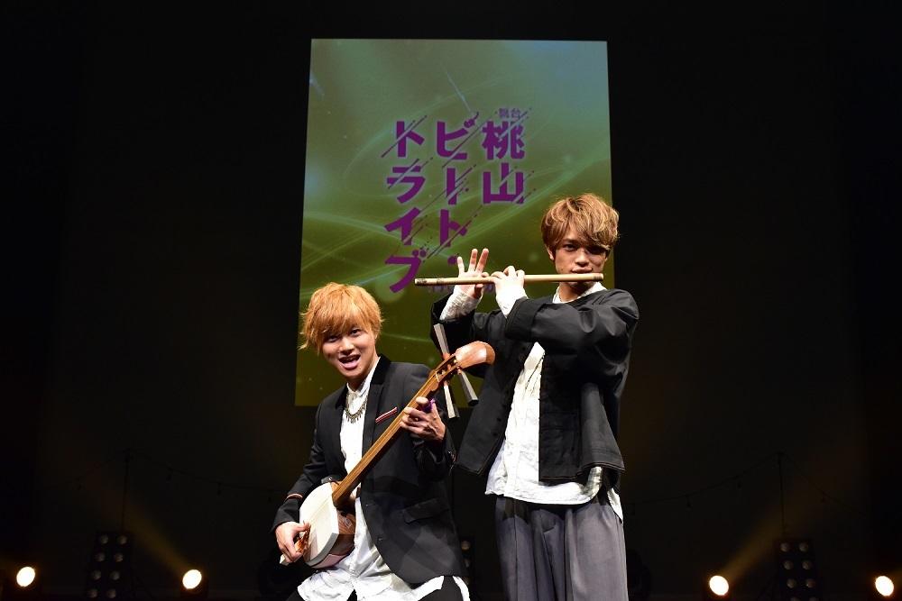 東京・EXシアター会場にて 左:山本亮太 右:原嘉孝