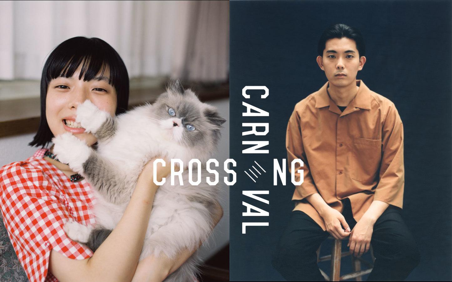 CROSSING CARNIVAL 外伝