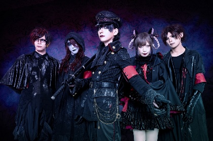 Jin-Machine 地元・仙台のライブハウス支援のために5日間連続無観客ライブを配信