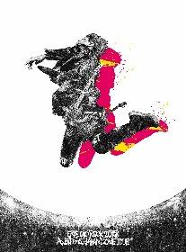 ONE OK ROCK、ドームツアー&オーケストラライブを2夜連続で全世界公開