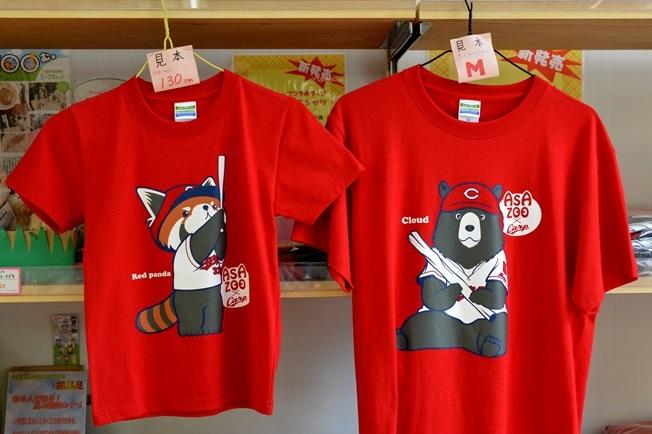 広島東洋カープとのコラボTシャツ