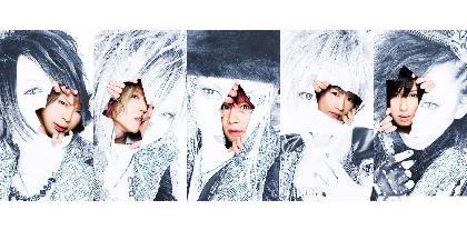 カメレオ ラストシングル「生きづLIFE!!」連動Twitter企画を実施、トレンド入り目指す