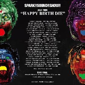SPARK!!SOUND!!SHOW!!、新シングル「STEAL!!」11月に発売決定 全国26ヶ所をまわる初のワンマンツアーも発表に