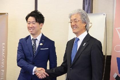 「千人の交響曲」など2020-2021シーズンラインアップを発表~神奈川フィル創立50周年は全10会場を巡演