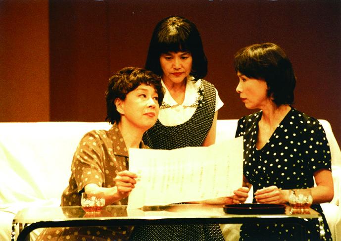 「昨日 今日 明日〜ああ結婚〜」(2001)