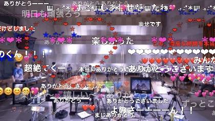 まらしぃ、新アルバム『シノノメ』を9月にリリース決定 ティザー映像も公開に