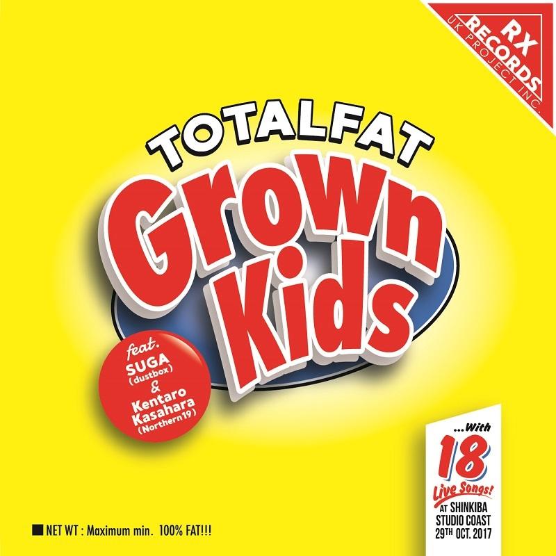 「Grown Kids feat. SUGA(dustbox), 笠原健太郎(Northern19)」