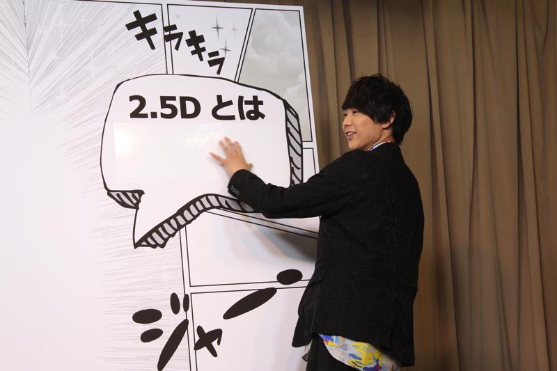 「健太ラボ」のコーナーでゲストが書くボード。今の須賀さんの気持ちは?