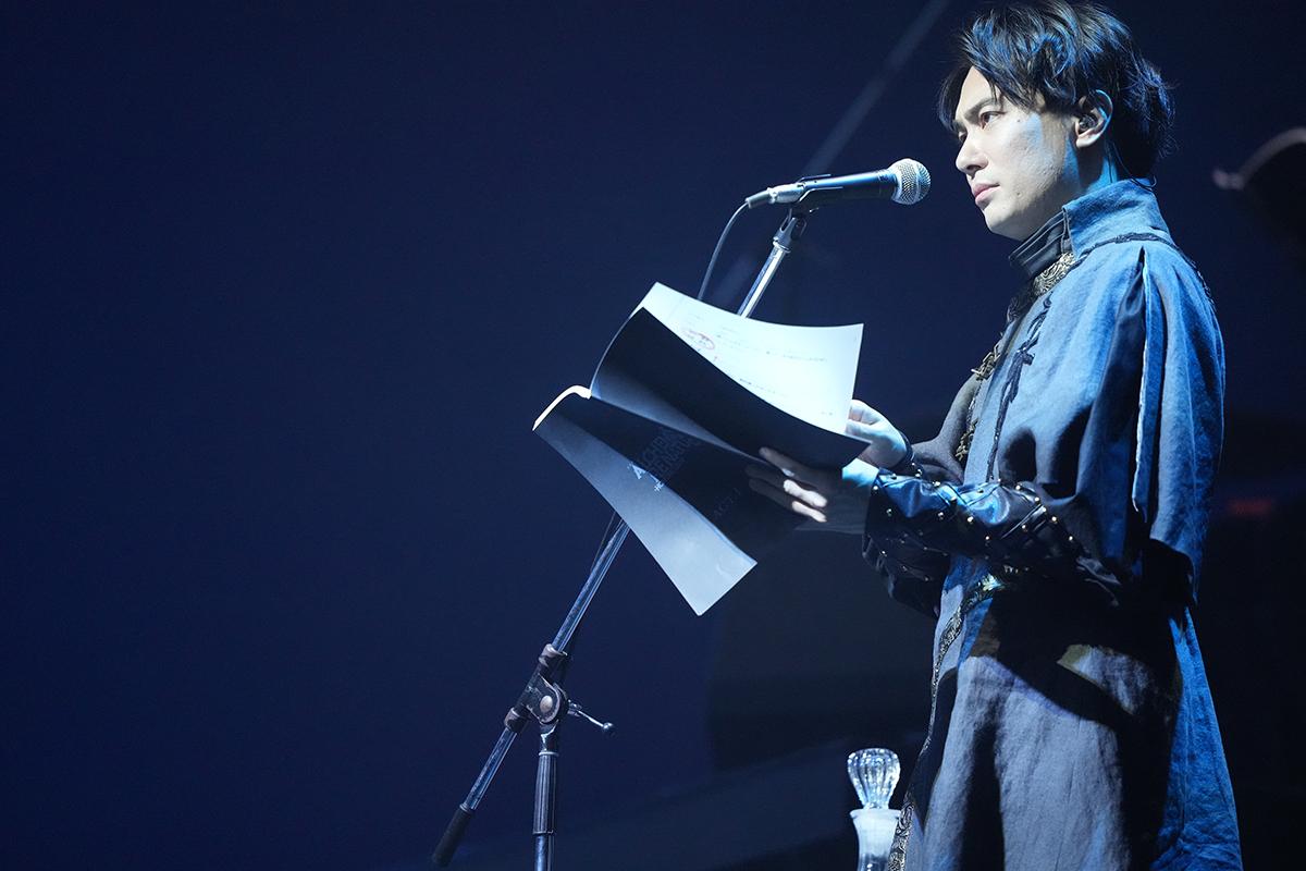 鈴木達央 (C)READING HIGH