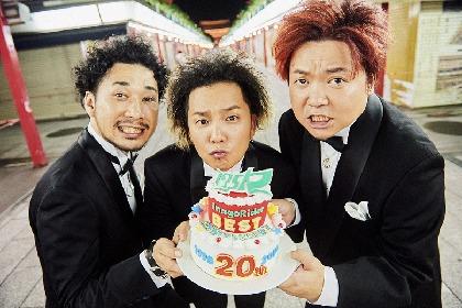 175R、結成20周年を記念しオールタイムベストをリリース決定 東名阪ツアーも発表