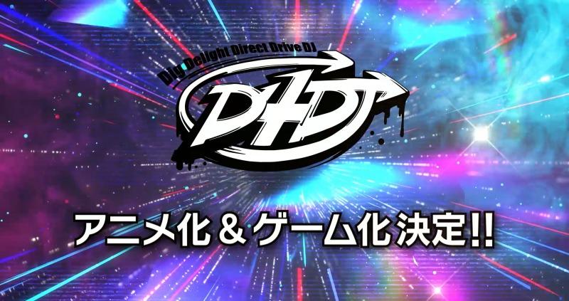 「D4DJ」(ディーフォーディージェー)イベント決定 (C)bushiroad All Rights Reserved.