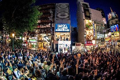 20周年を迎える韻シストが地元・大阪でフリーライブ『GO TO NAMBA HATCH 3DAYS!!』を開催