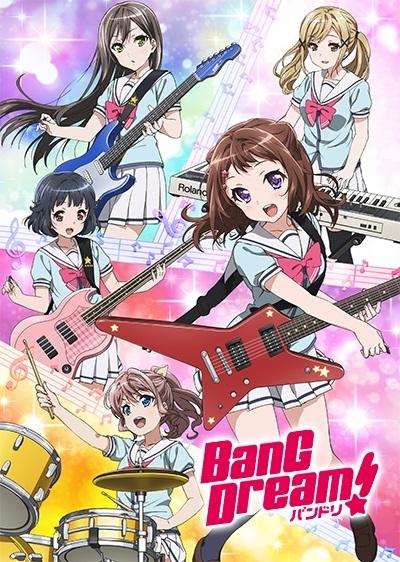 BanG Dream! ⓒ バンドリ! プロジェクト
