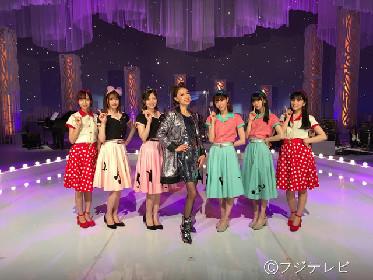 野宮真貴、50's衣装の乃木坂46と「東京は夜の七時」パフォーマンス