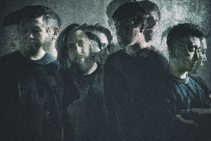 Joy Opposites、11月にニューアルバム『Find Hell』リリース決定