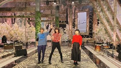 ドレスコーズ、フジテレビ系『Love music』でリンダ&マーヤと共演 「ピーター・アイヴァース」をテレビ初披露