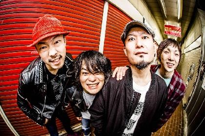 ガガガSP主催『長田大行進曲2017』に銀杏BOYZ、ヤバT、マイヘアら追加 日割りも発表に