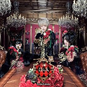 Royal Scandal(luz、奏音69、RAHWIA)、メジャー1stアルバムの実写ジャケットを公開