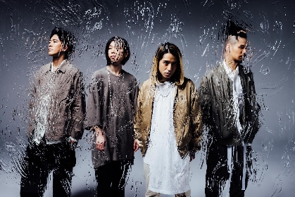サバプロ、配信シングル「Win / Lose」をリリース&アートワーク公開 『SONAR MUSIC』内でラジオ初オンエア