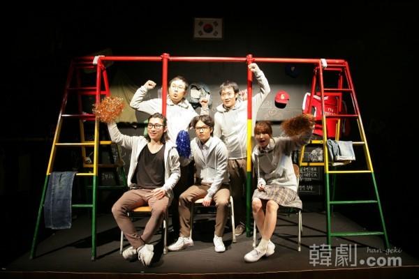 写真提供:劇団ヨンミ ©韓劇.com All rights reserved. 記事・写真の無断使用・転載を禁止します。
