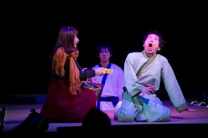 『舞台 増田こうすけ劇場 ギャグマンガ日和』DVDの一般発売決定 イベントへの参加抽選券も
