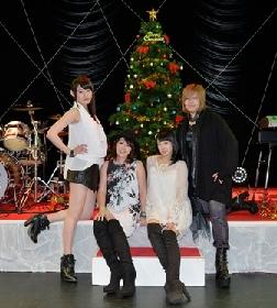 Metamorphose『幻のファースト・ライブ』で石田燿子、織田かおり、美郷あき、緒方恵美らが力強いパフォーマンス